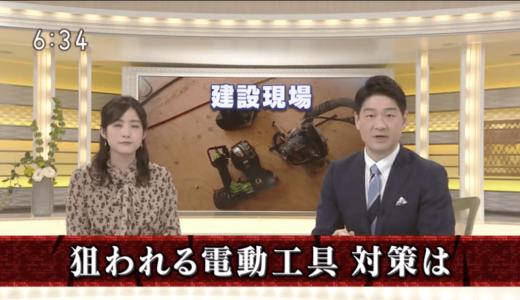 工具防犯登録システムがNHK福岡にて取材されました