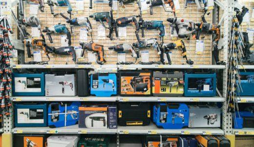 プロ用の電動工具のメーカー保証やアフターサービスについて